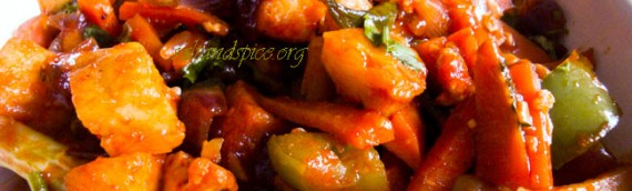 Chilly Paneer With Vegetables