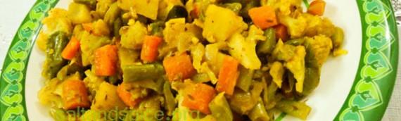 Mixed Vegetable Sabji